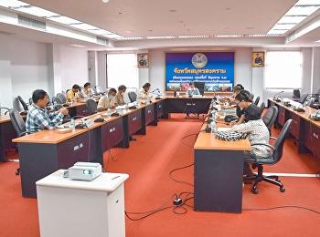 การประชุมคณะทำงานด้านการติดตามและประเมินผล การแก้ไขปัญหาน้ำเสียในคลองวัดประดู้ พื้นที่จังหวัดสมุทรสงคราม พ.ศ.2563