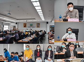 การประชุมคณะกรรมการบริหารงานจังหวัดแบบบูรณาการ จังหวัดสมุทรสงคราม (ก.บ.จ.สส.) ครั้งที่ 3/2563
