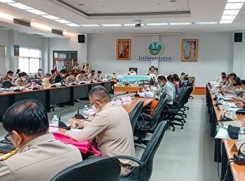 การประชุมคณะกรรมการบริหารงานจังหวัดแบบบูรณาการ จังหวัดสมุทรสงคราม (ก.บ.จ.สส.) ครั้งที่ 5/2563