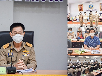 Meeting of the Provincial Department and Chief of Samut Songkhram Provincial Government August 2020