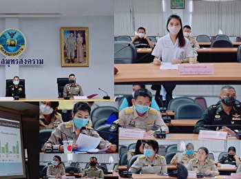 The 11th Meeting of the Samut Songkhram Provincial Narcotics Control Board Committee Committee Meeting