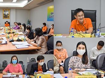 การประชุมคณะกรรมการศึกษาธิการจังหวัดสมุทรสงคราม ครั้งที่ 10/2563