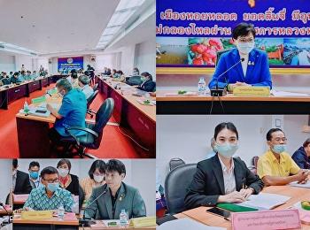"""รก.ผู้อำนวยการ """"ราชภัฏสวนสุนันทา"""" ร่วมให้การต้อนรับ รัฐมนตรีช่วยว่าการกระทรวงศึกษาธิการ พร้อมคณะลงพื้นที่ติดตามการขับเคลื่อนไทยไปด้วยกันที่จังหวัดสมุทรสงคราม"""