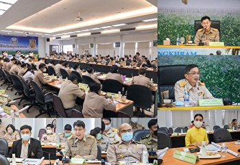 Meeting of the Provincial Department and Chief of Samut Songkhram Provincial Government September 2020