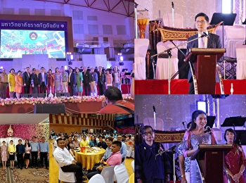 Samut Songkhram Education Center Suan Sunandha Rajabhat University Participated in the Muthajit Retirement Ceremony