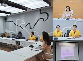 Director of Suan Sunandha Rajabhat University, Samut Songkhram Center Attended the meeting via video conference, the meeting clarified the framework of the evaluation of government operations and the follow-up guidelines of the government. Budget 2021