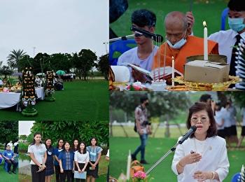 """คณะบุคลากรศูนย์ฯสมุทรสงคราม """"ราชภัฏสวนสุนันทา"""" เข้าร่วมโครงการวันภูมิปัญญาการแพทย์แผนไทยแห่งชาติ ประจำปี ๒๕๖๒ (พิธีบวงสรวงสาขาการแพทย์แผนไทยประยุกต์)"""