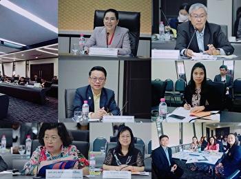 การประชุมคณะกรรมการบริหารมหาวิทยาลัยราชภัฏสวนสุนันทา (กบม.) ครั้งที่ 11/2563