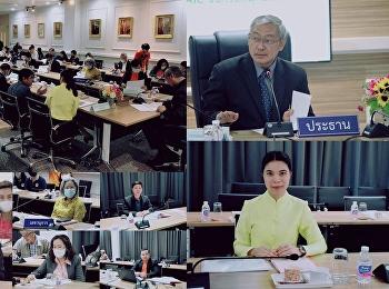 การประชุมคณะกรรมการบริหารศูนย์เทคโนโลยีและนวัตกรรม (Agritech and Innovation Center: AIC) จังหวัดสมุทรสงคราม ครั้งที่ 3 /2563