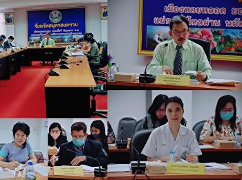 """รก.ผู้อำนวยการ """"ราชภัฏสวนสุนันทา"""" ศูนย์ฯสมุทรสงคราม เข้าร่วมการประชุมคณะกรรมการศึกษาธิการจังหวัดสมุทรสงคราม ครั้งที่  12/2563"""