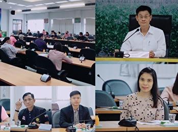 การประชุมคณะกรรมการและคณะทำงานในการแก้ไขปัญหาน้ำเสียคลองวัดประดู่ ในพื้นที่ จังหวัดสมุทรสงคราม ครั้งที่ 2/2564