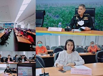 การประชุมคณะกรรมการศูนย์อำนวยการป้องกันและปราบปรามยาเสพติดจังหวัดสมุทรสงคราม ครั้งที่  2/2564    ณ ห้องประชุมแม่กลอง (ชั้น 5 )  ศาลากลางจังหวัดสมุทรสงคราม