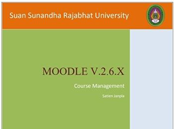 คู่มือการจัดการ Course-management