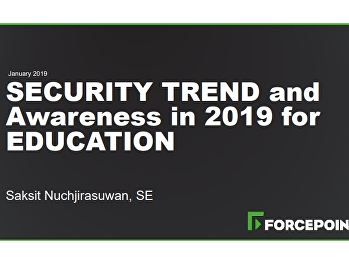 SECURITY TREND and Awareness in 2019 for EDUCATION