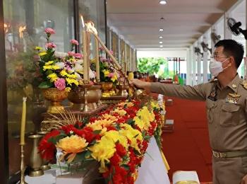 ผู้ว่าฯ สมุทรสงคราม จัดทอดผ้าป่าสามัคคีเครื่องปั่นน้ำผักผลไม้เพื่อสุขภาพพระสงฆ์ ลดโรค NCDs แห่งเดียวในประเทศไทย