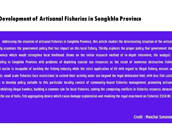 Policy Development of Artisanal Fisheries in Songkhla Province