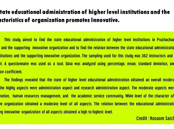 The Study of Opinions of Teachers, Parents and School Administrators of Private School towards Community of Inquiry and Parent Teacher Participation to Enhance Information Literacy of Private School Teachers