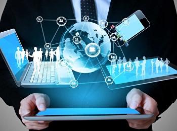 กฎหมายเทคโนโลยีสารสนเทศของประเทศไทย