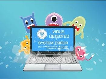 7 ขั้นตอนในการป้องกันไวรัสคอมพิวเตอร์