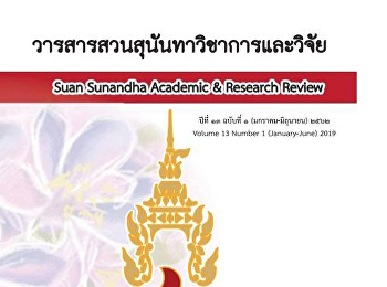 The Relationship between Mix Services Marketing and Thai Tourists' Satisfaction toward the Natural Attractions in Udon Thani Province